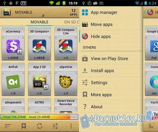 Как переместить приложение на карту памяти