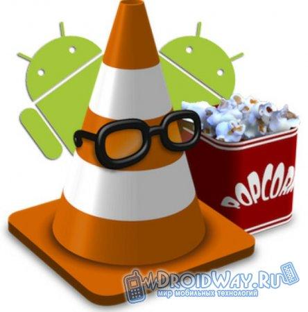 Лучшие видеоплееры на Android