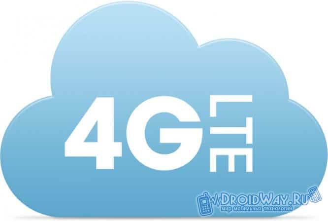 Что такое LTE (4G) в смартфоне