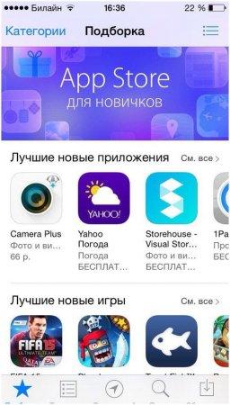 Как зарегистрироваться в App Store
