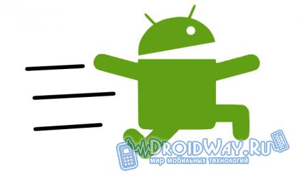 Как увеличить частоту процессора на Android