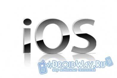 Плюсы и минусы iOS