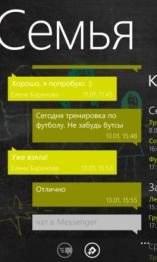 В чём преимущество Windows Phone