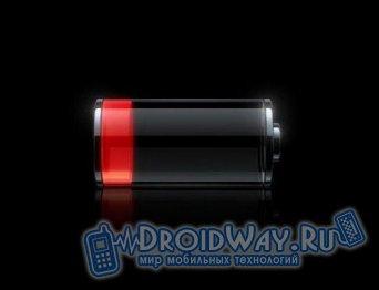 Быстро садится батарея на iPhone, iPad, iPod. Что делать?