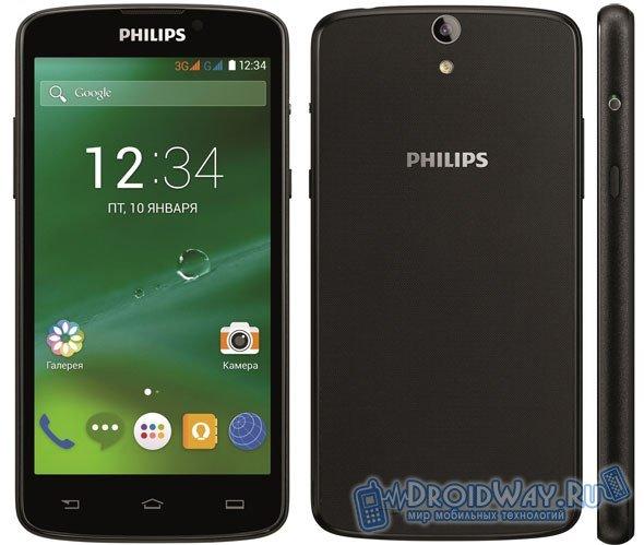 Philips Xenium V387
