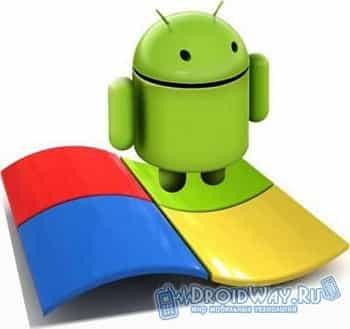 Android эмулятор на ПК