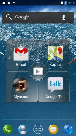 Что такое кастомная прошивка на Android