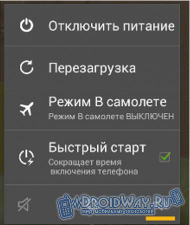 Как включить безопасный режим на Android