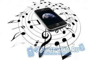 Как поставить свою мелодию на звонок iPhone