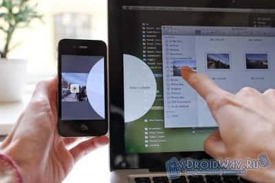 Скидываем фотографии на iPhone