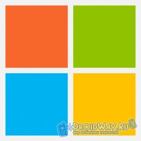 Отключаем обновление Windows