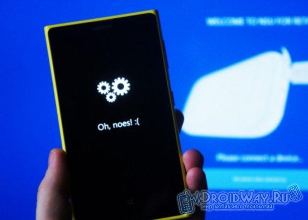 Сбрасываем настройки на Lumia смартфонах