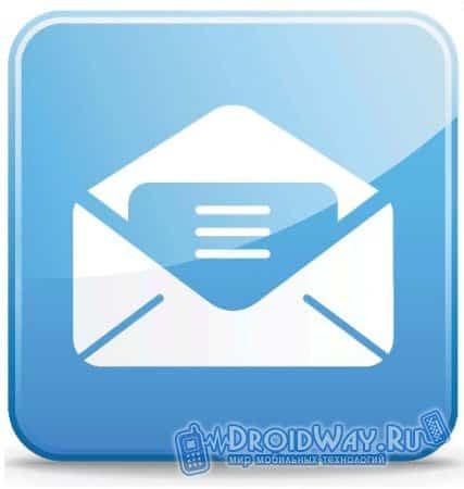 Настраиваем почту на iPhone