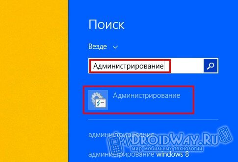 Windows Audio