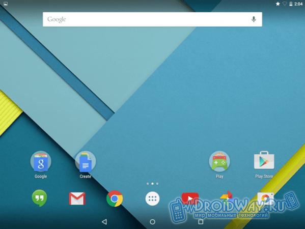 Первый запуск Android