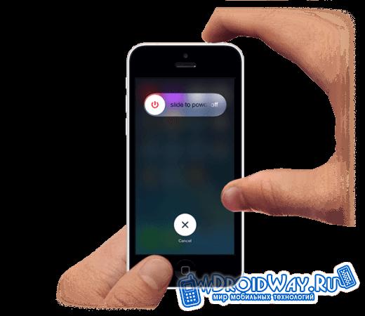 Как выключить iPhone, если не работает сенсор