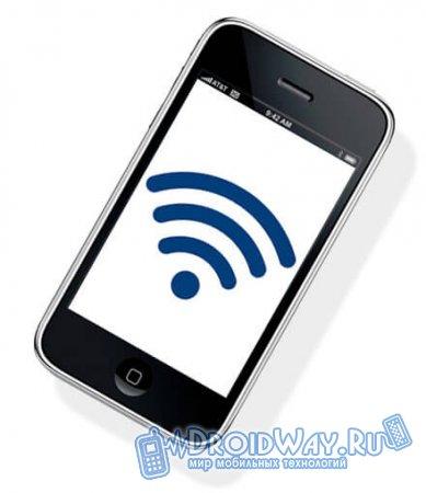 Телефон не подключается к WiFi