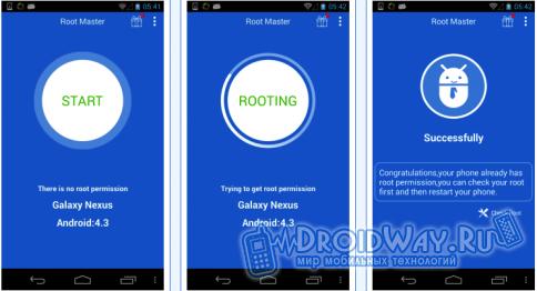 Как включить root права на андроид