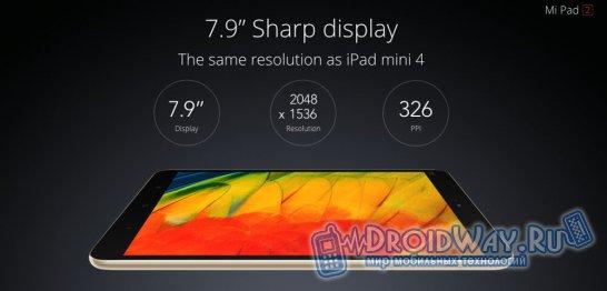 Мощный планшет из Китая - XiaoMi Mi Pad 2