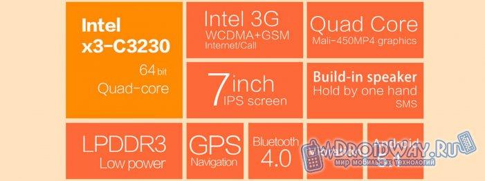 Купить дешевый android планшет - Teclast X70 R 3G