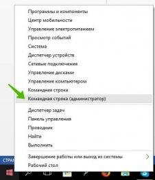 Как узнать оценку производительности в Windows 10