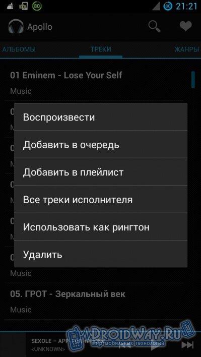 Как на андроиде добавить мелодию на звонок. Android для чайников №19. Как установить свою мелодию на звонок?