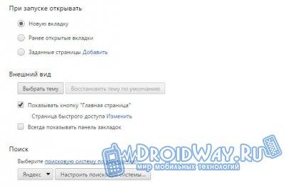Как удалить funday24.ru