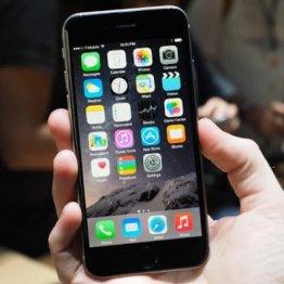 Как записать телефонный разговор на iPhone