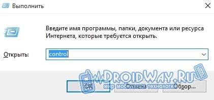 Windows 10 не работает кнопка пуск