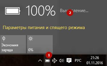 Батарея ноутбука подключена, но не заряжается