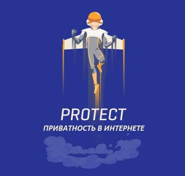 VPN для Андроид - Rocket VPN – Internet Freedom