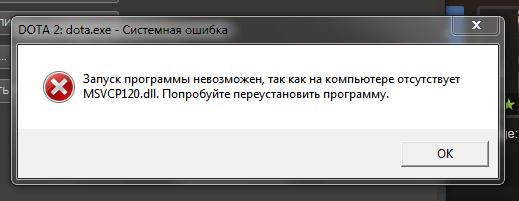 уведомления об отсутствие файла