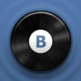 Как скачать музыку из ВК на компьютер: 3 простых способа