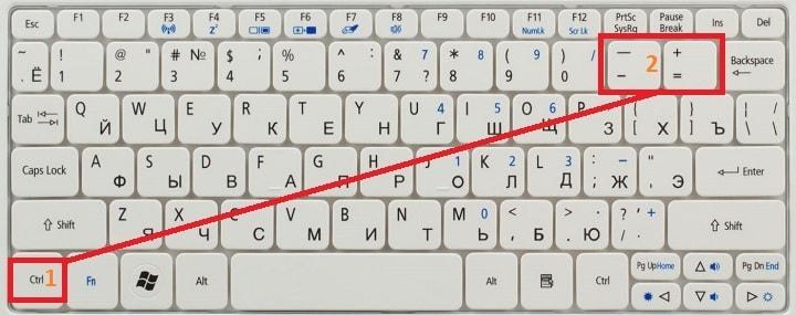 Расположение клавиш