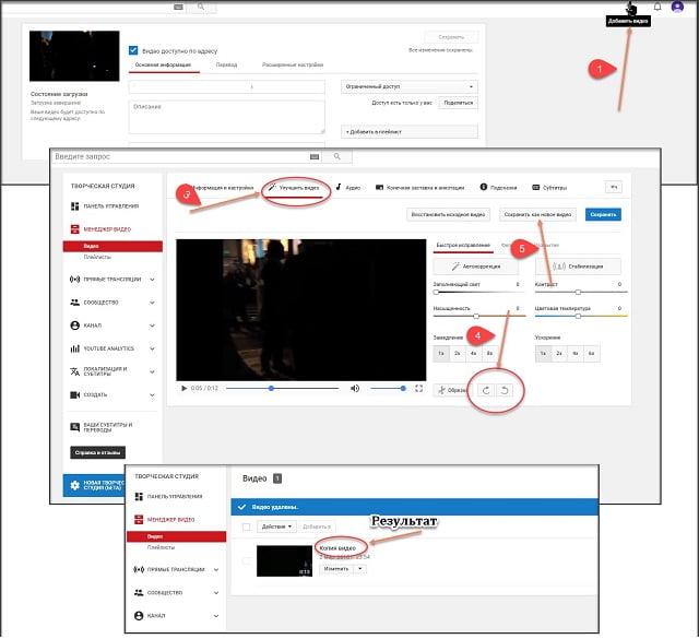 yputube видеохостинг