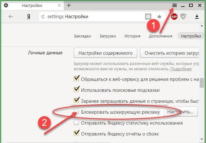 работа в браузере от Яндекс