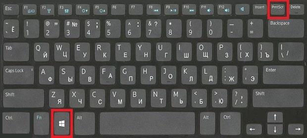 показана правильная комбинация клавиш
