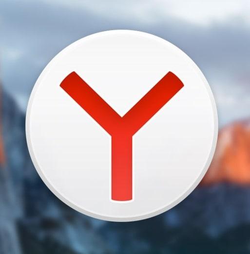 Как очистить историю поиска в Яндекс Браузере