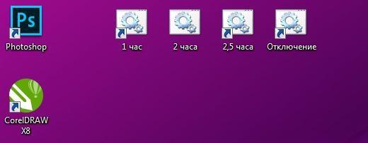 Созданные файлы