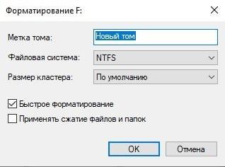 Как на компьютере отформатировать диск с. Форматирование жесткого диска: пошаговая инструкция