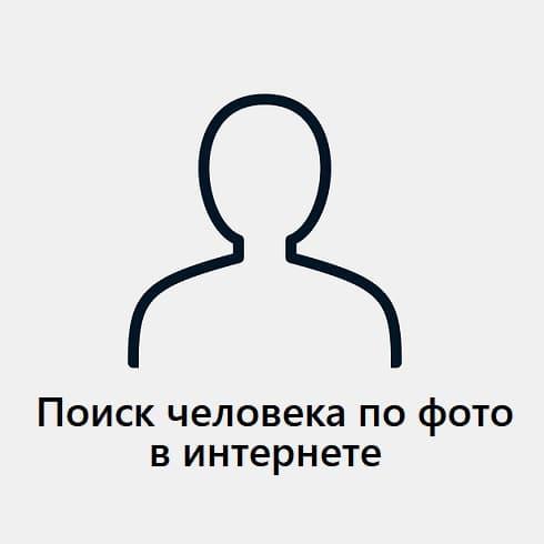 Как найти человека по фото: 2 простых способа