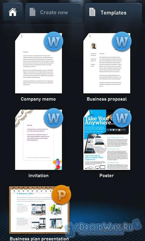 Какие программы открывают pdf на андроиде
