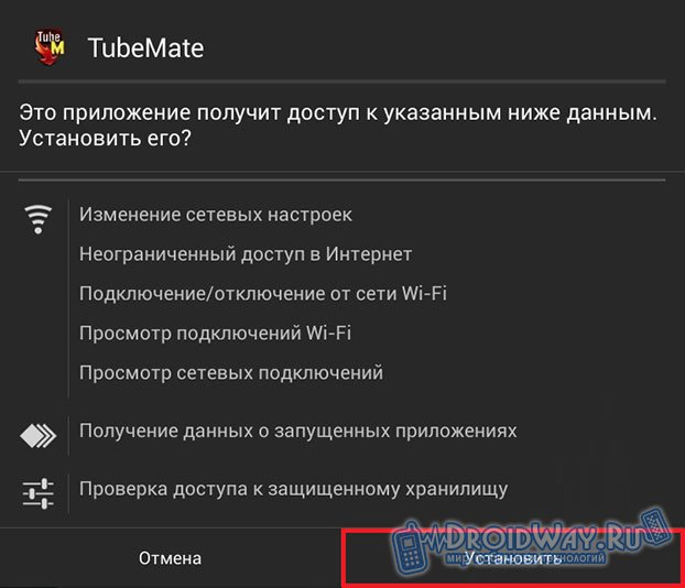 Скачать видео с youtube инструкция
