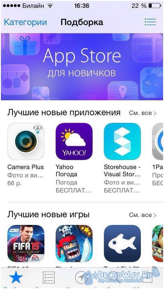 App store на русском языке как сделать на айфоне 665