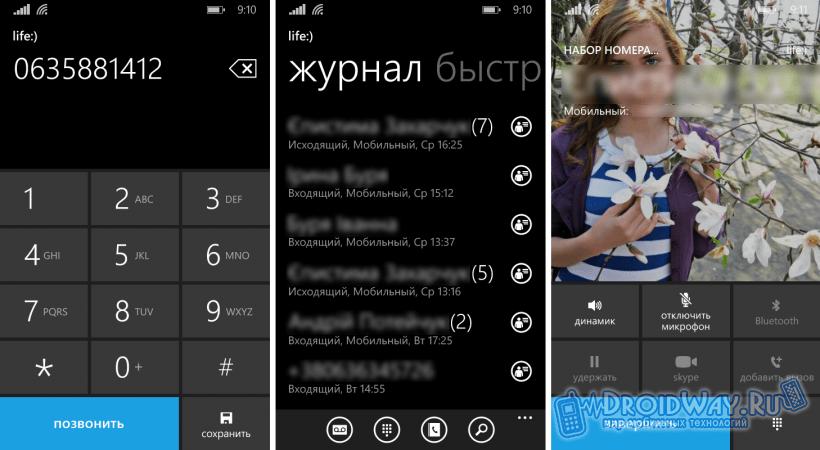 Что такое Windows Phone