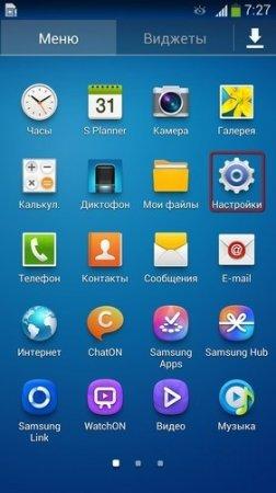 Как сбросить настройки на Android (Hard Reset)
