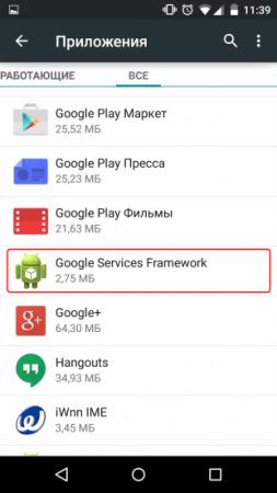 Как обновить Android (андроид)
