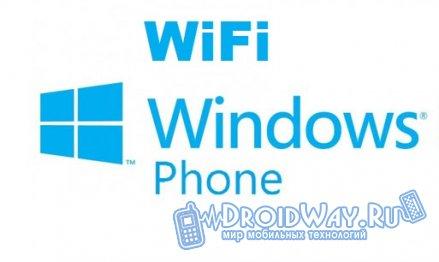 Что делать если не подключается wifi