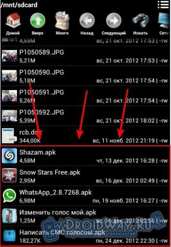 Как Устанавливать Apk Файлы На Андроид