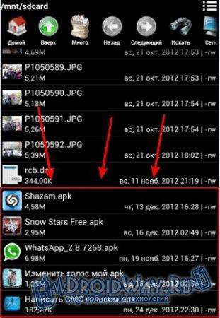 Чем открыть APK файл